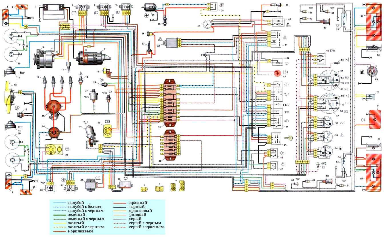схема натяжения генератора ваз 2106
